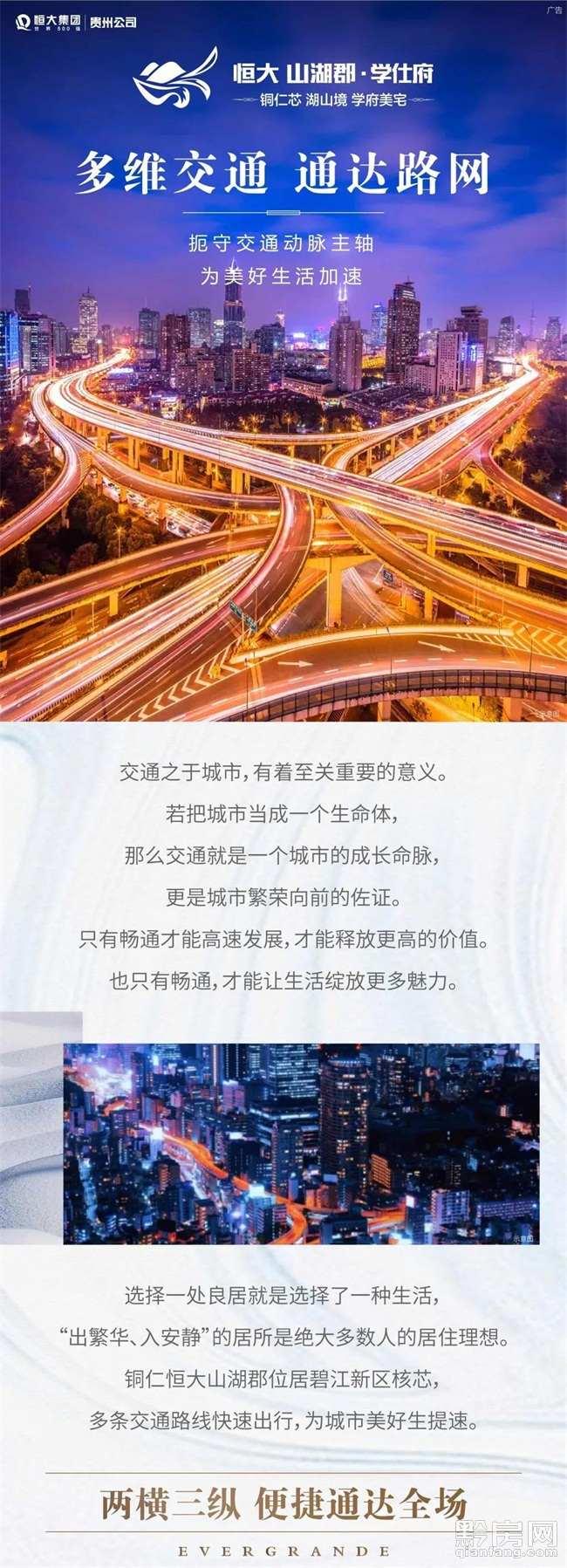 微信图片_20201216095109.jpg